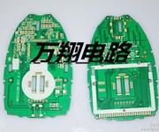 我司专业生产PCB电路板,PCB批量,PCB制作图片