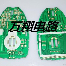 我司专业生产PCB电路板,PCB批量,PCB制作
