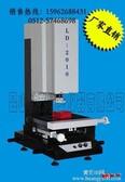 滄州廠家直銷測量拉絲模具尺寸影像儀投影儀,測量衝壓尺寸影像儀