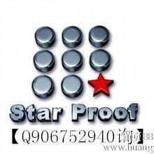 凹印柔印色彩管理软件StarProof数码打样软件PANTONE专色模拟功能图片