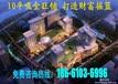 嘉兴香港新世界大学城学区娱乐商场60万消费人群