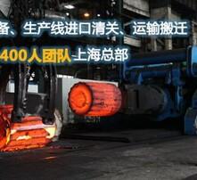 机械进口清关,机械进口备案,机械进口代理,机械进口中检图片