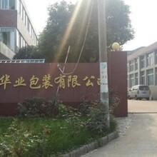 武汉桥梁预压吨袋矿石集装袋编织袋