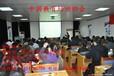湘西-长沙高级技师证书高薪职业资格认证营销师考试报名