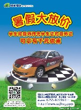 深圳供应宣传单印刷三折页印刷DM单印刷画册印刷彩页印刷