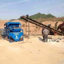 供应褐铁矿干选机磁选机选矿机强磁选矿机灌阳桂林广西柳州