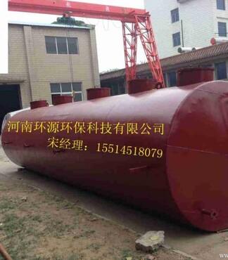养猪污水处理