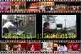 广州活动摄影摄像广州开业庆典摄影摄像