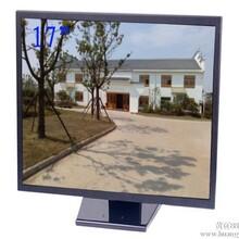 湖南永州安防显示液晶监视器拼接屏