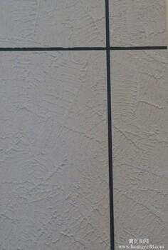 【质感采砂涂料价格烟台质感采砂涂料厂家纬互质感漆供应_烟台质感