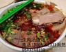 淮南牛肉汤加盟教牛肉汤做法