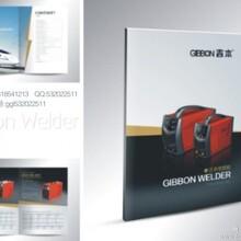 松岗产品手册设计,松岗企业画册设计,福永宣传册