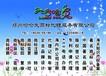 郑州哈哈兔主要从事哪个行业的主要业务是什么信誉度怎么样
