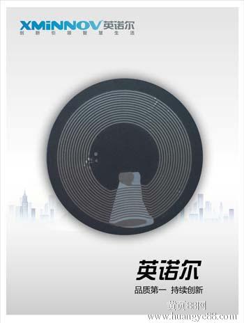 高频HF抗金属防撕RFID电子标签
