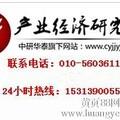 中国供应用仪表行业市场深度调研及投资决策建议报告2014-2019年