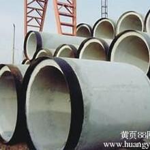 陕西地区水泥管销售公路涵管顶管价格