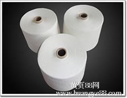 江苏人棉纱买物超所值的人棉纱华谊纺织是首选