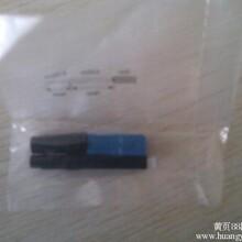供应莱芜光纤法兰盘,光纤耦合器图片