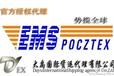 武汉出口月饼化妆品食品行李包裹文件国际快递海运