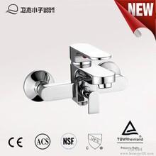 广东冷热浴缸水龙头-35502