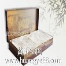 武汉茶叶盒包装盒定制茶叶盒包装盒刘总
