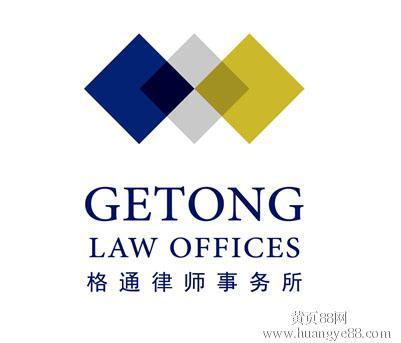 北京申请劳动仲裁的程序