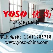 陕西优质运动地板,羽毛球运动地板,运动地板生产加工