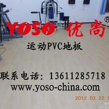 羽毛球地板材质,陕西羽毛球地板促销,运动地板货源哪家好