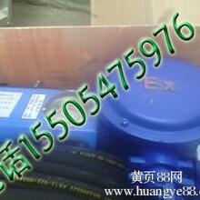 YBZ-80Z-2.4.6.8隔爆电动水压泵大量使用广东吉林黑龙江