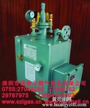 中邦100kg/30kg/50kg汽化炉气化炉最贴心的汽化器