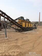 供应褐铁矿专用磁选机