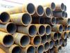 高压锅炉管,高压合金钢管,不锈钢管