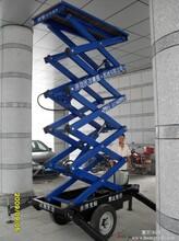 河北承德市最好的两轮牵引式升降机高空作业平台