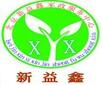 昌平新益鑫家政服务中心提供保洁疏通甲醛处理等服务