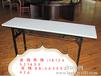 供应合肥户外折叠桌出售全新长条桌员工条形培训桌