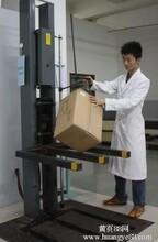 广东深圳第三方实验室包装跌落测试,跌落检测