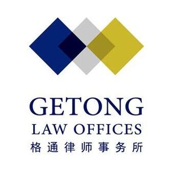 北京专门提供常年法律顾问服务代理劳动仲裁案件的律师事务所