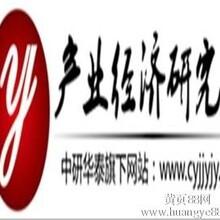 中国床上用品市场竞争格局及未来投资发展趋势预测报告2014-2019年