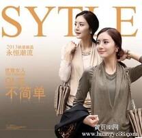中长款女韩国,长袖女蕾丝,假两件T恤女,东大门女装图片