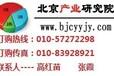 中国造纸设备生产线技改项目可行性研究报告