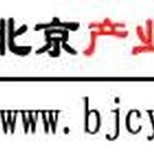 中国城市轨道交通安防行业发展分析及前景规划研究报告