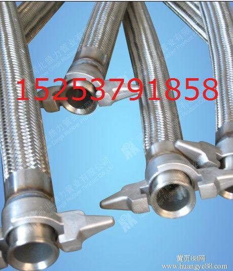 山西二层钢丝编织液压支架软管价格