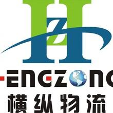化学品,化工品国际快递,粉末,液体国际快递均可安全出口