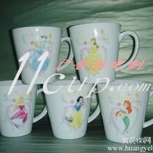 陶瓷变色杯,定做情侣杯,陶瓷会议杯定制
