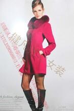 折扣服装批发,品牌女装货源,尾货服装批发