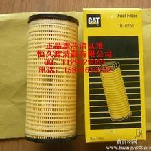 曼牌机油滤芯,空气滤芯,卡特滤芯C301353,1R07491R0762,00530/50B0747
