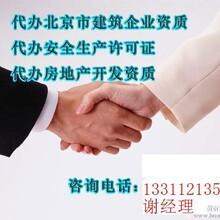北京建筑幕墙设计施工一体化二级资质成功代办