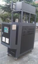 铝合金压铸模温机350°C油温机高温油温机高温模温机