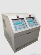 导热油加热器油循环加热器350度油加热器油加热控温机