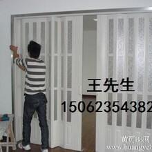 苏州PVC百叶门苏州折叠门规格图片